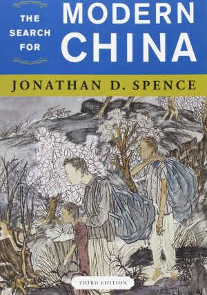 Book cover for the Search for Modern China.