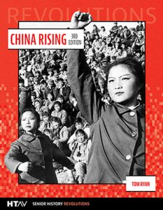 Front cover for China Rising, third edition.